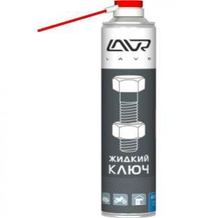 Жидкий ключ LAVR multifunctional  fast liquid key 400мл